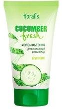 Духи, Парфюмерия, косметика Молочко-тоник для лица - Floralis Cucumber Fresh Face Milk