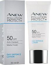 Духи, Парфюмерия, косметика Многофункциональный 3-в-1 лосьон для лица SPF50 - Avon Anew Pollution Protect+