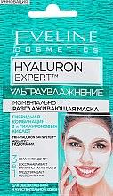 Духи, Парфюмерия, косметика Моментально разглаживающая маска 3в1 для обезвоженной и чувствительной кожи - Eveline Cosmetics Hyaluron Expert Mask