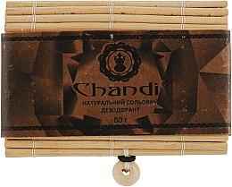 Парфумерія, косметика Натуральний солевий дезодорант (у бамбуковій шкатулці) - Chandi