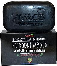 Духи, Парфюмерия, косметика Натуральное мыло с активированным углем - Vivaco