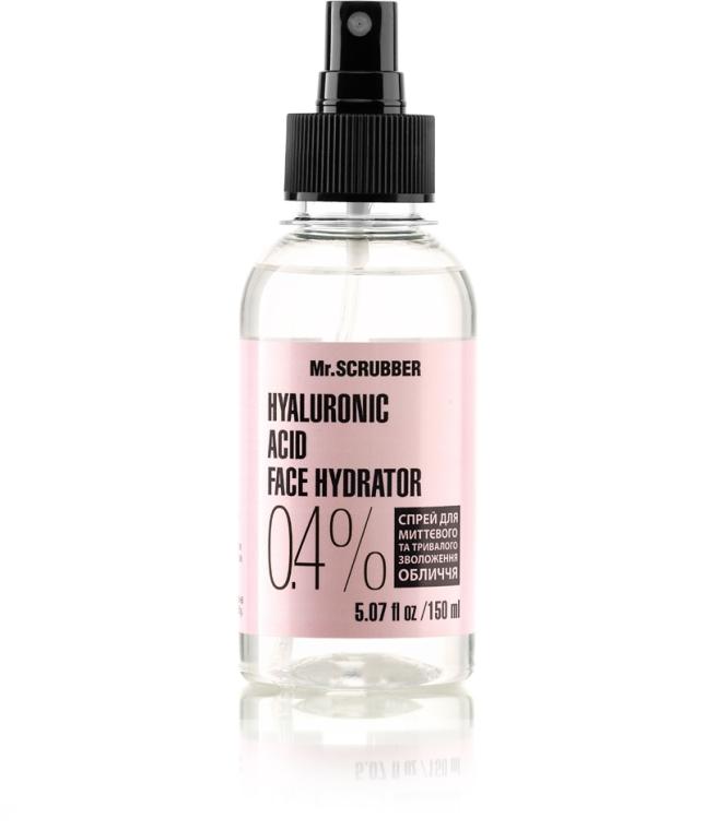 Спрей для увлажнения лица - Mr.Scrubber Hyaluronic Instant Face Hydrator
