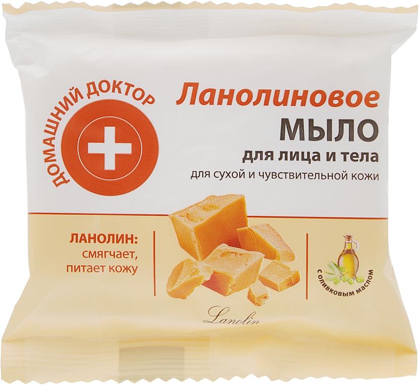 """Мыло для лица и тела """"Ланолиновое"""" с оливковым маслом - Домашний Доктор"""