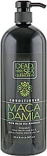 Духи, Парфюмерия, косметика Кондиционер с минералами Мертвого моря и маслом макадамии - Dead Sea Collection Macadamia Mineral Antioxidant Conditioner