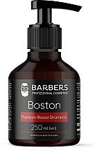 Духи, Парфюмерия, косметика Шампунь для бороды - Barbers Boston Premium Beard Shampoo