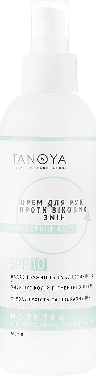 """Крем для рук """"Обратное время"""" - Tanoya Моделяж"""