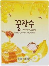 Духи, Парфюмерия, косметика Маска с экстрактами мёда и банана - Secret Key Honey Banana Mask Pack