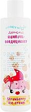 """Духи, Парфюмерия, косметика Детский шампунь-кондиционер Strawberry Ice-Cream """"Honeywood"""" - Аромат"""