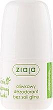Духи, Парфюмерия, косметика Дезодорант - Ziaja Olive Leaf Roll On Anti-perspirant Without Aluminium Salt