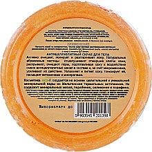 Антицеллюлитный скраб, апельсиновый - Eco-in Cosmetic Anticellulite Drainage Scrub — фото N3