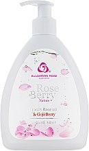 Духи, Парфюмерия, косметика Жидкое мыло - Bulgarska Rosa Rose Berry Nature