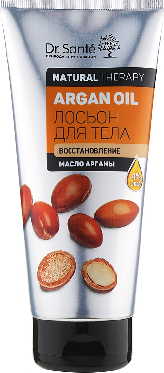 "Лосьон для тела ""Восстановление"" - Dr. Sante Natural Therapy Argan Oil"