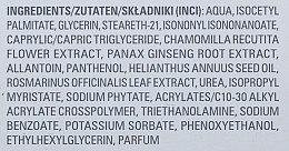 Деликатное молочко для демакияжа - Clarena Sensitive Line Sensitive Milk — фото N3