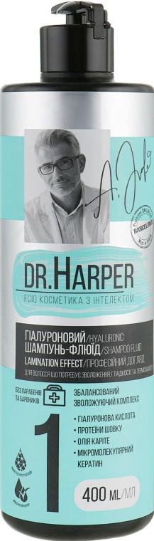Гиалуроновый шампунь-флюид - FCIQ Косметика с интеллектом Dr.Harper Lamination Effect Shampoo Fluid