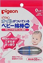 Духи, Парфюмерия, косметика Ватные палочки с масляной пропиткой - Pigeon