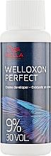 Парфумерія, косметика Оксидант - Wella Professionals Welloxon Perfect 9%