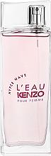Духи, Парфюмерия, косметика Kenzo L'Eau Kenzo Pour Femme Hyper Wave - Туалетная вода