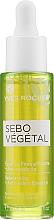 Духи, Парфюмерия, косметика Выравнивающая эссенция с антиоксидантным эффектом - Yves Rocher Sebo Vegetal Rebalancing + Antioxidant Essence