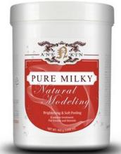 Духи, Парфюмерия, косметика Альгинатная осветляющая маска - Anskin Natural Modeling Pure Milky Mask