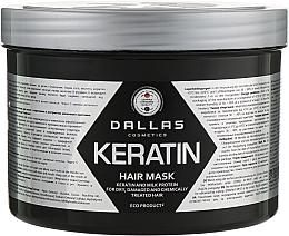 Духи, Парфюмерия, косметика Крем-маска для волос с кератином и экстрактом молочного протеина - Dallas Cosmetics Keratin Mask
