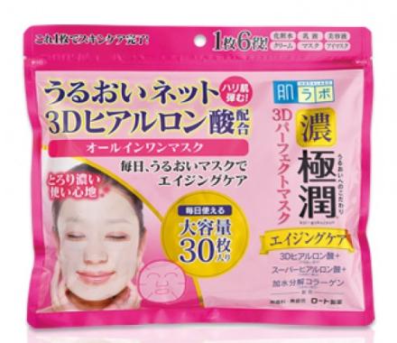 Антивозрастные маски для лица - Hada Labo Gokujyun 3D Perfect Mask