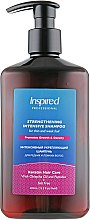 Духи, Парфюмерия, косметика Интенсивный укрепляющий шампунь - Inspired Strengthening Intensive Shampoo