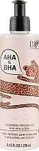 Духи, Парфюмерия, косметика Гель-пилинг для умывания с АНА и ВНА-кислотами - Bio World Secret Life Cleansing Peeling Gel With AHA & BHA