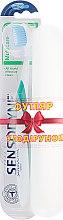 Духи, Парфюмерия, косметика Зубная щетка с мягкой щетиной + футляр, бело-зеленая - Sensodyne Multicare Soft