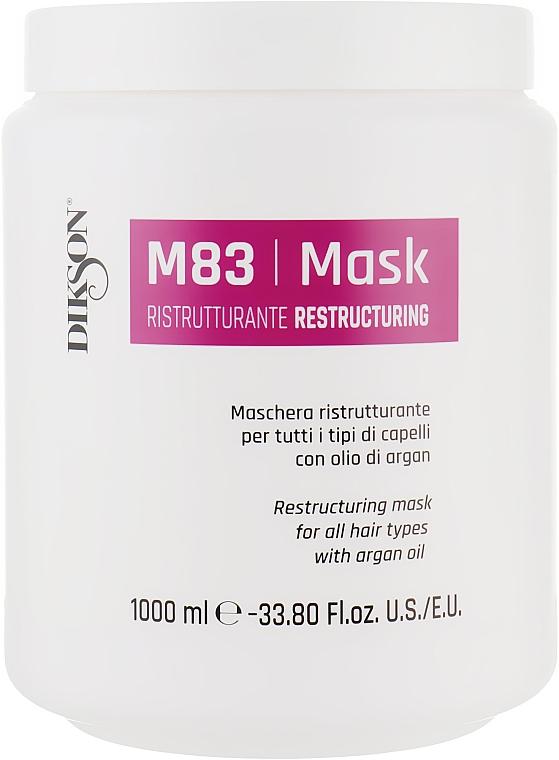 Маска восстанавливающая для всех типов волос с аргановым маслом - Dikson M83 Restructuring Mask