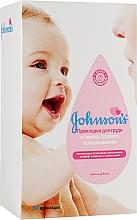 Духи, Парфюмерия, косметика Прокладки для груди в период грудного вскармливания, 30 шт. - Johnson's® Baby
