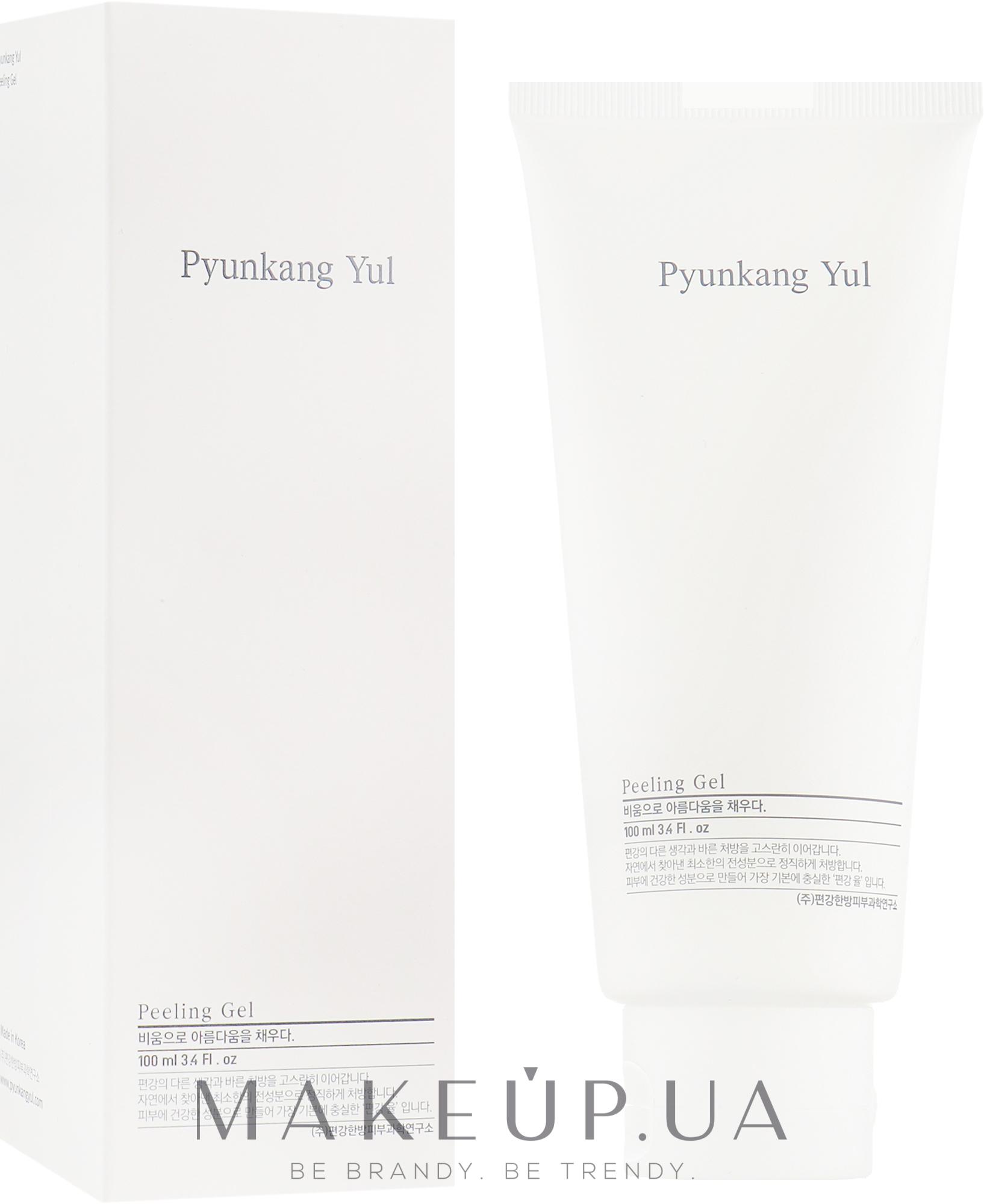 Гель для пилинга - Pyunkang Yul Peeling Gel — фото 100ml