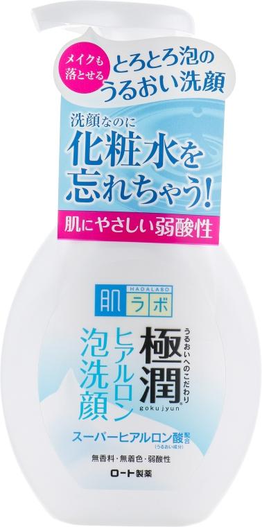 Гиалуроновая пенка для умывания - Hada Labo Gokujyun Foaming Face Wash