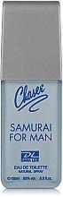 Духи, Парфюмерия, косметика Chaser Samurai - Туалетная вода