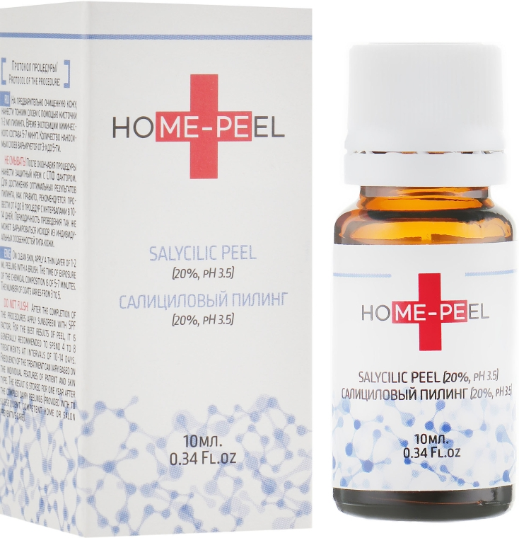 Салициловый пилинг 20%, рН 3.5 - Home-Peel