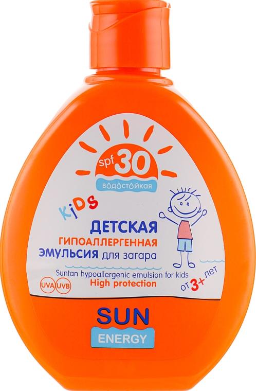Детская гипоаллергенная эмульсия для загара - Sun Energy Kids Aloe Vera SPF 30