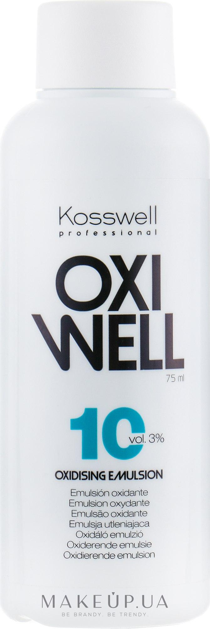 Окислительная эмульсия, 3% - Kosswell Professional Equium Oxidizing Emulsion Oxiwell 3% 10vol — фото 75ml