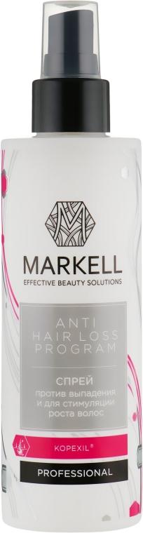 Спрей против выпадения и для стимуляции роста волос - Markell Cosmetics Anti Hair Loss Program