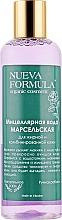 Духи, Парфюмерия, косметика Мицеллярная вода «Марсельская» для жирной и комбинированной кожи - Nueva Formula