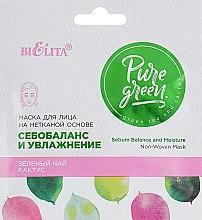 """Духи, Парфюмерия, косметика Маска для лица на нетканой основе """"Себобаланс и увлажнение"""" - Bielita Pure Green"""