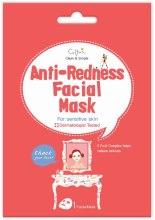 Духи, Парфюмерия, косметика Тканевая маска против покраснений и раздражений для чувствительной кожи - Cettua Anti-Redness Facial Mask