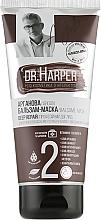 Духи, Парфюмерия, косметика Аргановая бальзам-маска для волос - FCIQ Косметика с интеллектом Dr.Harper Deep Repair Argan Hair Balm Mask