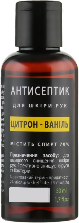 """Антисептик для рук """"Цитрон и ваниль"""" - ЧистоТел"""