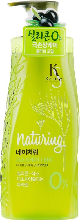 "Шампунь с морскими водорослями ""Питание"" - KeraSys Naturing Nourishing Shampoo"