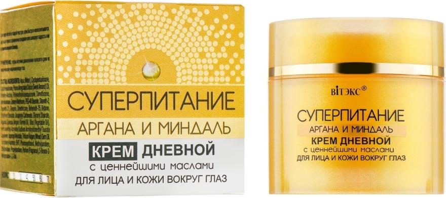 Крем дневной с ценнейшими маслами для лица и кожи вокруг глаз - Витэкс Суперпитание Аргана и Миндаль