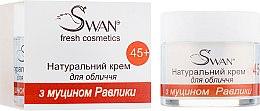 Духи, Парфюмерия, косметика Натуральный крем для лица с муцином улитки, 45+ - Swan Face Cream