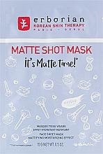 Духи, Парфюмерия, косметика Матирующая тканевая маска для лица - Erborian Matte Shot Mask