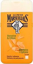 """Духи, Парфюмерия, косметика Гель для душа """"Вербена и Лимон"""" - Le Petit Marseillais Verveine & Citron Shower Gel"""