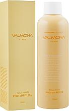 "Духи, Парфюмерия, косметика Маска для волос ""Питание"" - Valmona Yolk-Mayo Protein Filled"