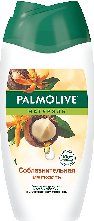 """Гель для душа """"Соблазнительная мягкость"""" с маслом макадамии и цветочным ароматом - Palmolive Naturals"""
