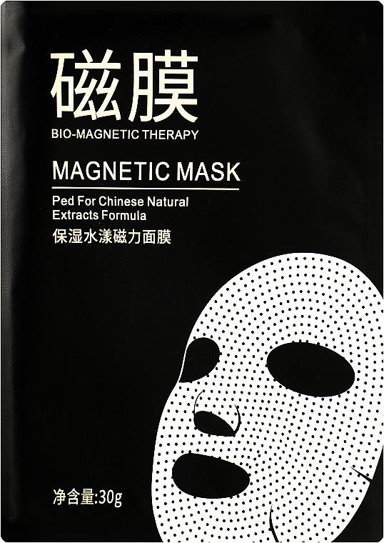Омолаживающая магнитная маска для лица - Bioaqua Bio-Magnetic Therapy Mask